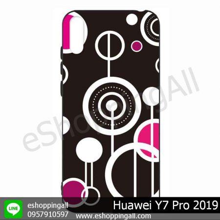 MHW-021A105 Huawei Y7 Pro 2019 เคสมือถือหัวเหว่ยแบบยางนิ่มพิมพ์ลาย