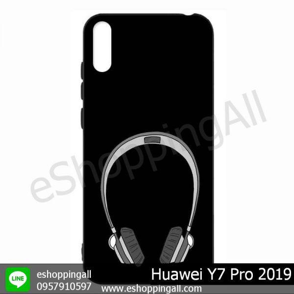 MHW-021A101 Huawei Y7 Pro 2019 เคสมือถือหัวเหว่ยแบบยางนิ่มพิมพ์ลาย