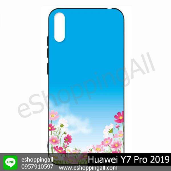 MHW-021A107 Huawei Y7 Pro 2019 เคสมือถือหัวเหว่ยแบบยางนิ่มพิมพ์ลาย