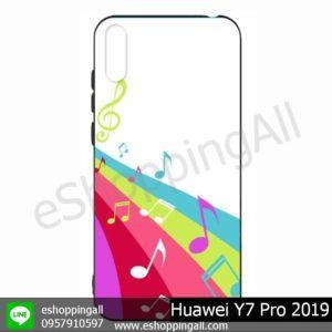 MHW-021A108 Huawei Y7 Pro 2019 เคสมือถือหัวเหว่ยแบบยางนิ่มพิมพ์ลาย