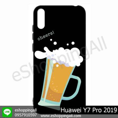 MHW-021A109 Huawei Y7 Pro 2019 เคสมือถือหัวเหว่ยแบบยางนิ่มพิมพ์ลาย