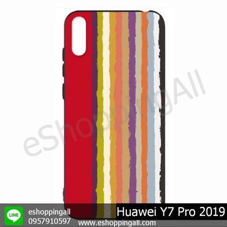 MHW-021A111 Huawei Y7 Pro 2019 เคสมือถือหัวเหว่ยแบบยางนิ่มพิมพ์ลาย