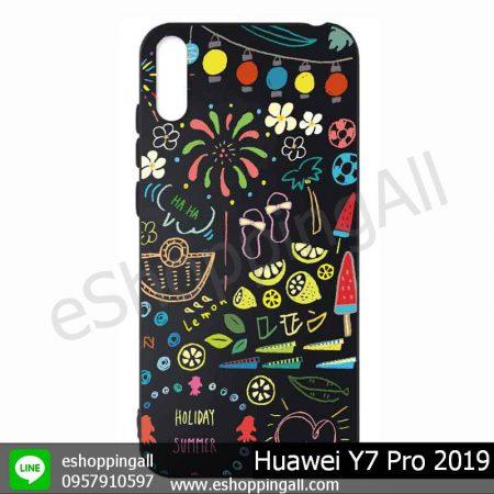 MHW-021A112 Huawei Y7 Pro 2019 เคสมือถือหัวเหว่ยแบบยางนิ่มพิมพ์ลาย