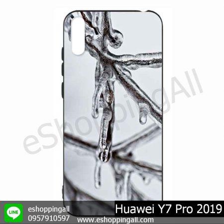 MHW-021A114 Huawei Y7 Pro 2019 เคสมือถือหัวเหว่ยแบบยางนิ่มพิมพ์ลาย