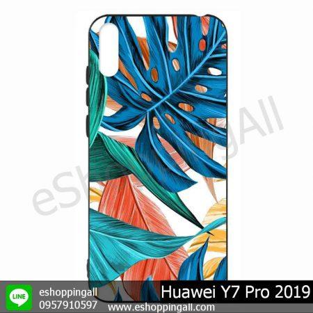 MHW-021A116 Huawei Y7 Pro 2019 เคสมือถือหัวเหว่ยแบบยางนิ่มพิมพ์ลาย