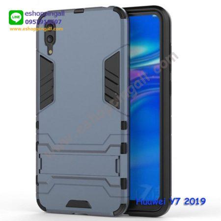 MHW-021A203 Huawei Y7 Pro 2019 เคสมือถือหัวเหว่ยแบบแข็งกันกระแทก