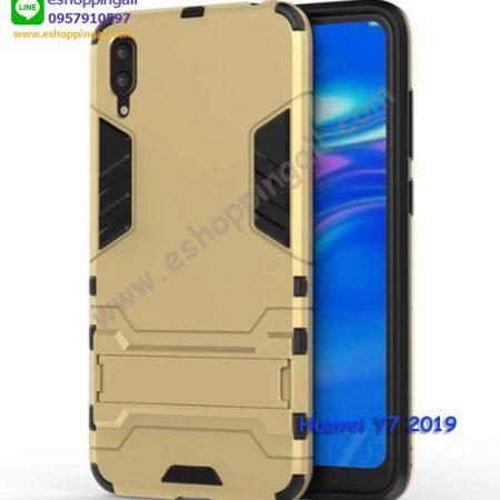 MHW-021A204 Huawei Y7 Pro 2019 เคสมือถือหัวเหว่ยแบบแข็งกันกระแทก