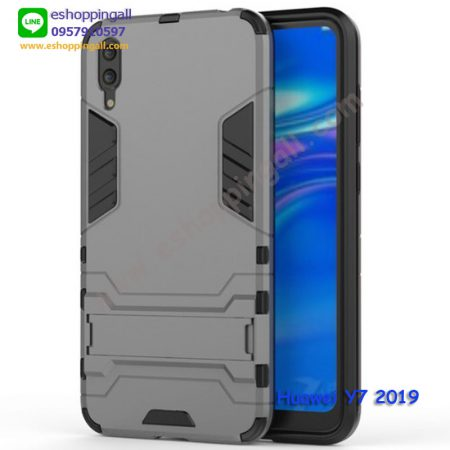 MHW-021A205 Huawei Y7 Pro 2019 เคสมือถือหัวเหว่ยแบบแข็งกันกระแทก