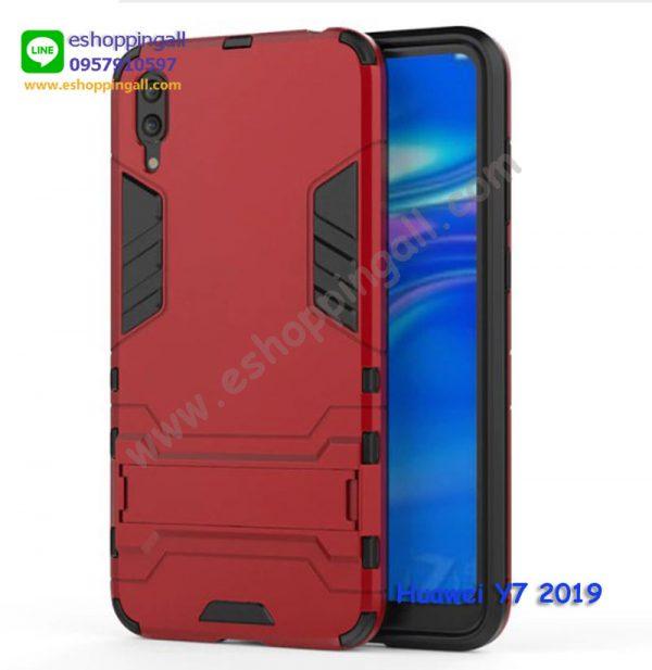 MHW-021A206 Huawei Y7 Pro 2019 เคสมือถือหัวเหว่ยแบบแข็งกันกระแทก