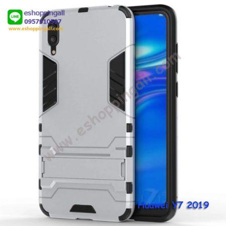 MHW-021A207 Huawei Y7 Pro 2019 เคสมือถือหัวเหว่ยแบบแข็งกันกระแทก