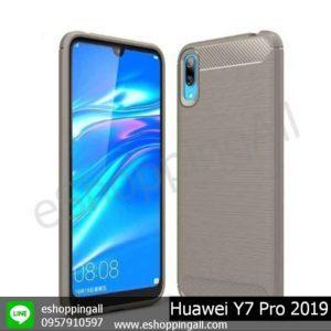 MHW-021A402 Huawei Y7 Pro 2019 เคสมือถือหัวเหว่ยยางนิ่มกันกระแทก