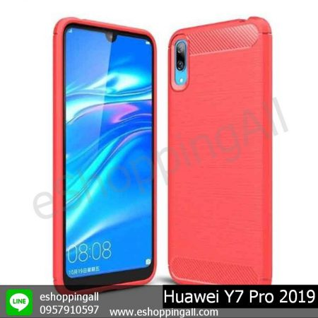 MHW-021A403 Huawei Y7 Pro 2019 เคสมือถือหัวเหว่ยยางนิ่มกันกระแทก