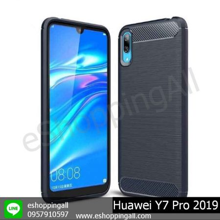 MHW-021A404 Huawei Y7 Pro 2019 เคสมือถือหัวเหว่ยยางนิ่มกันกระแทก