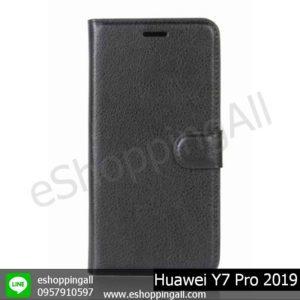MHW-021A301 Huawei Y7 Pro 2019 เคสมือถือหัวเหว่ยฝาพับ