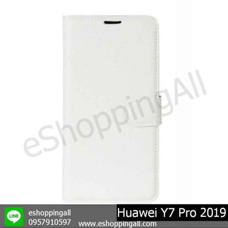 MHW-021A302 Huawei Y7 Pro 2019 เคสมือถือหัวเหว่ยฝาพับ