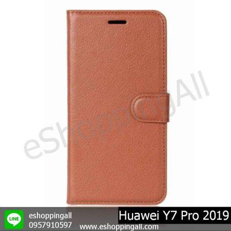MHW-021A303 Huawei Y7 Pro 2019 เคสมือถือหัวเหว่ยฝาพับ