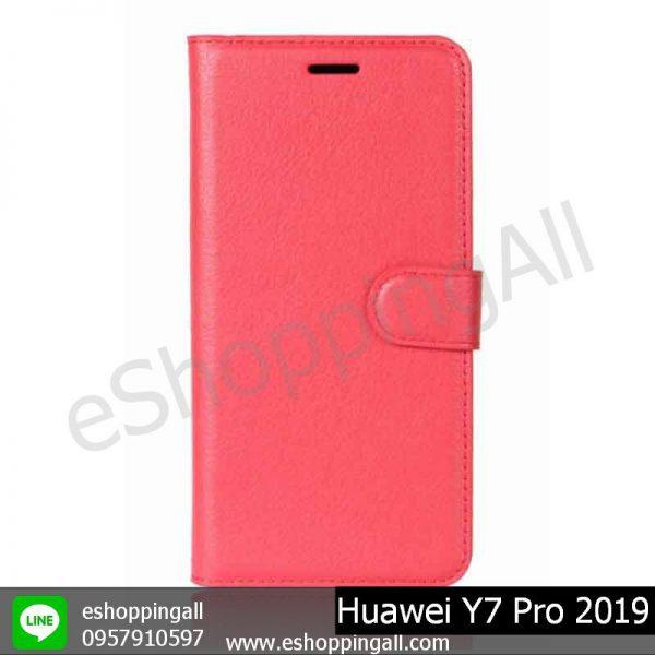 MHW-021A304 Huawei Y7 Pro 2019 เคสมือถือหัวเหว่ยฝาพับ