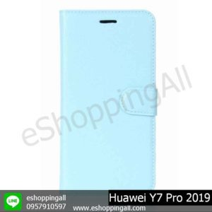 MHW-021A305 Huawei Y7 Pro 2019 เคสมือถือหัวเหว่ยฝาพับ