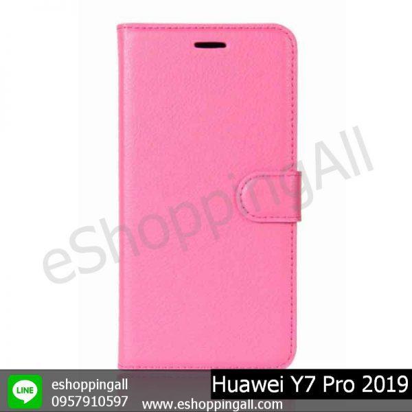 MHW-021A306 Huawei Y7 Pro 2019 เคสมือถือหัวเหว่ยฝาพับ