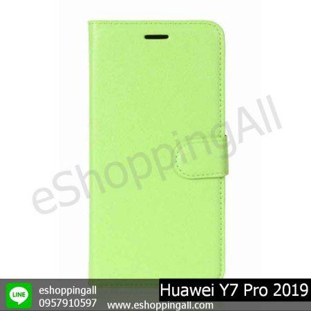 MHW-021A307 Huawei Y7 Pro 2019 เคสมือถือหัวเหว่ยฝาพับ