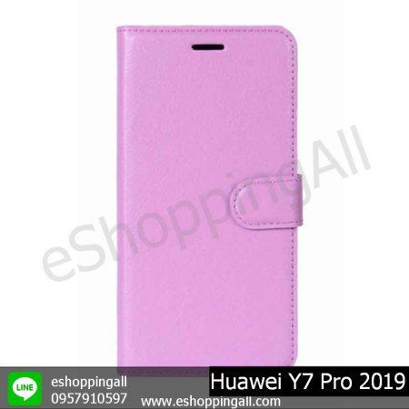 MHW-021A308 Huawei Y7 Pro 2019 เคสมือถือหัวเหว่ยฝาพับ