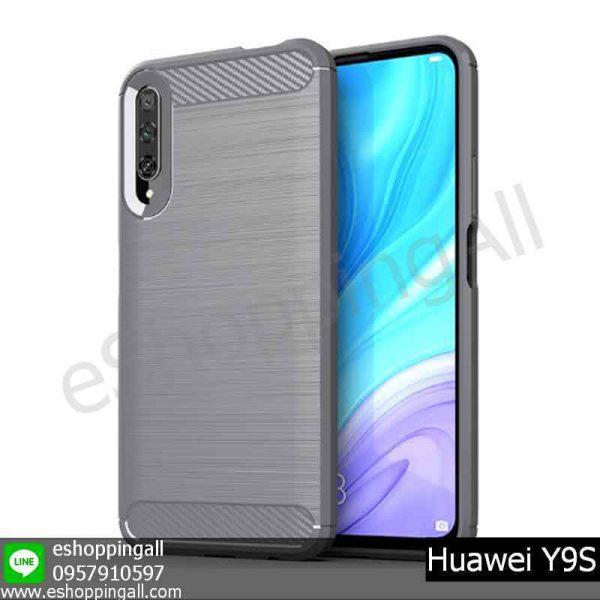 MHW-019A203 Huawei Y9S เคสมือถือหัวเหว่ยกันกระแทกแบบยางนิ่ม