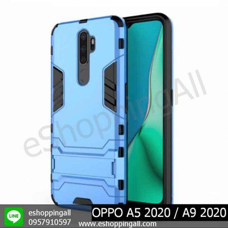 MOP-010A501 OPPO A5 2020 / A9 2020 เคสมือถือออปโป้แบบแข็งกันกระแทก