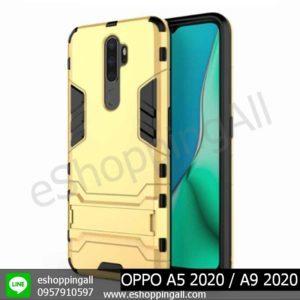 MOP-010A502 OPPO A5 2020 / A9 2020 เคสมือถือออปโป้แบบแข็งกันกระแทก