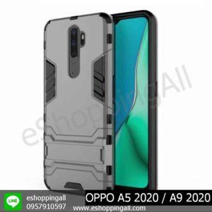 MOP-010A503 OPPO A5 2020 / A9 2020 เคสมือถือออปโป้แบบแข็งกันกระแทก