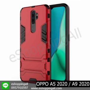 MOP-010A504 OPPO A5 2020 / A9 2020 เคสมือถือออปโป้แบบแข็งกันกระแทก