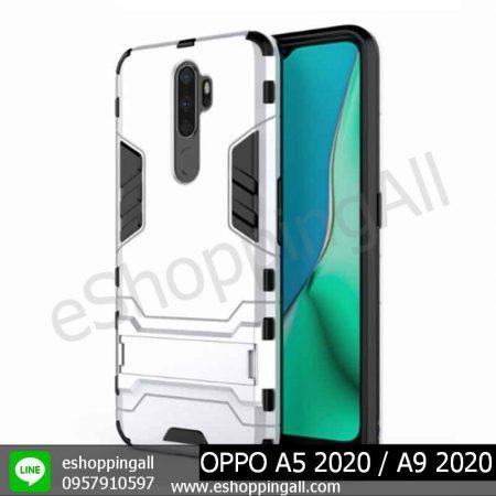 MOP-010A505 OPPO A5 2020 / A9 2020 เคสมือถือออปโป้แบบแข็งกันกระแทก