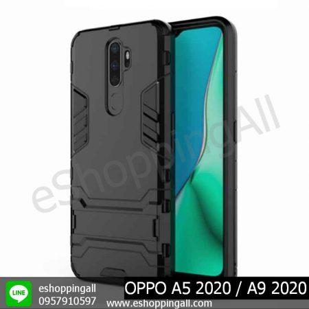 MOP-010A506 OPPO A5 2020 / A9 2020 เคสมือถือออปโป้แบบแข็งกันกระแทก