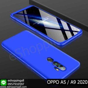 MOP-010A603 OPPO A5 2020 / A9 2020 เคสมือถือออปโป้ประกบหัวท้ายไฮคลาส
