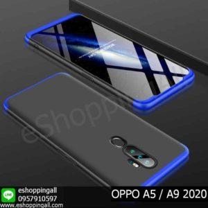 MOP-010A607 OPPO A5 2020 / A9 2020 เคสมือถือออปโป้ประกบหัวท้ายไฮคลาส