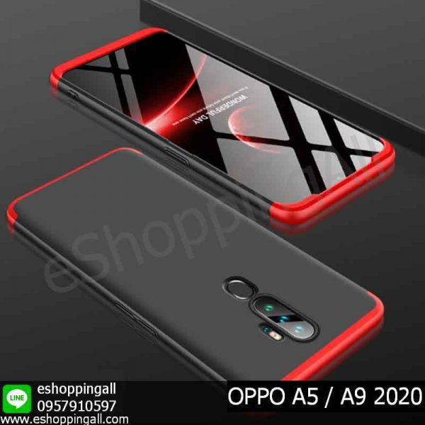 MOP-010A608 OPPO A5 2020 / A9 2020 เคสมือถือออปโป้ประกบหัวท้ายไฮคลาส