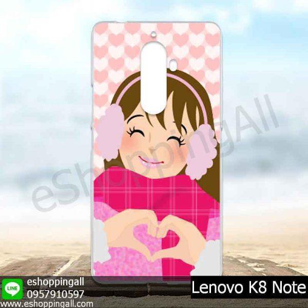 MLV-001A102 Lenovo K8 Note เคสมือถือแบบแข็งพิมพ์ลาย