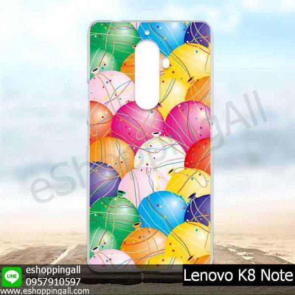 MLV-001A103 Lenovo K8 Note เคสมือถือแบบแข็งพิมพ์ลาย