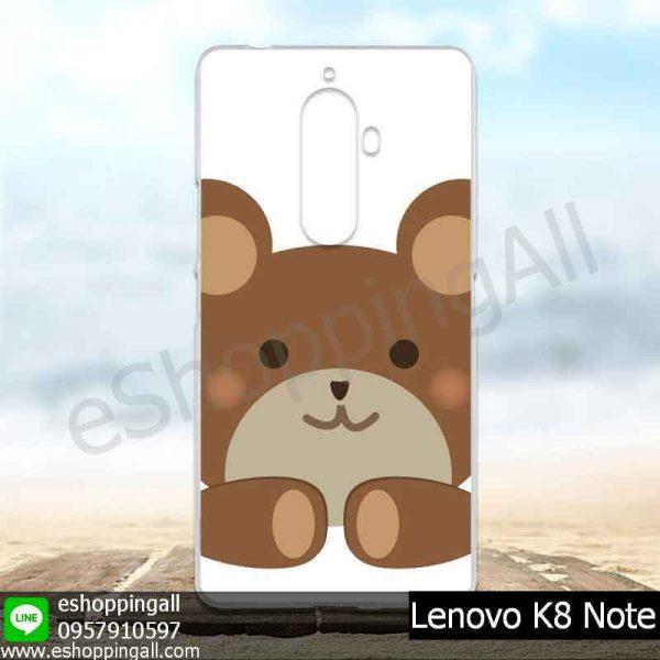 MLV-001A105 Lenovo K8 Note เคสมือถือแบบแข็งพิมพ์ลาย