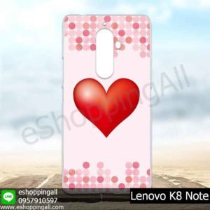 MLV-001A107 Lenovo K8 Note เคสมือถือแบบแข็งพิมพ์ลาย