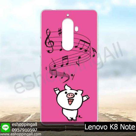 MLV-001A109 Lenovo K8 Note เคสมือถือแบบแข็งพิมพ์ลาย