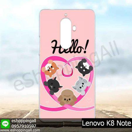 MLV-001A111 Lenovo K8 Note เคสมือถือแบบแข็งพิมพ์ลาย