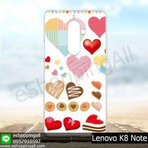 MLV-001A112 Lenovo K8 Note เคสมือถือแบบแข็งพิมพ์ลาย