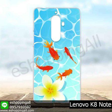MLV-001A115 Lenovo K8 Note เคสมือถือแบบแข็งพิมพ์ลาย