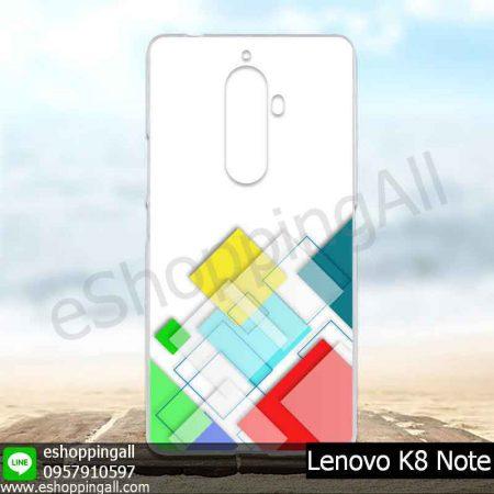 MLV-001A119 Lenovo K8 Note เคสมือถือแบบแข็งพิมพ์ลาย