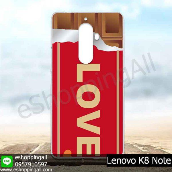 MLV-001A120 Lenovo K8 Note เคสมือถือแบบแข็งพิมพ์ลาย