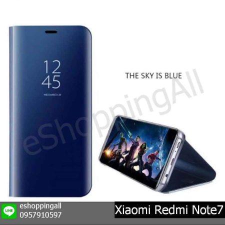 MXI-015A201 Xiaomi Redmi Note 7 เคสมือถือเสี่ยวมี่ฝาพับกระจกเงา