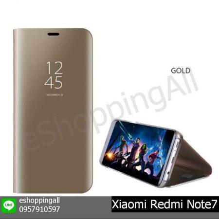 MXI-015A202 Xiaomi Redmi Note 7 เคสมือถือเสี่ยวมี่ฝาพับกระจกเงา