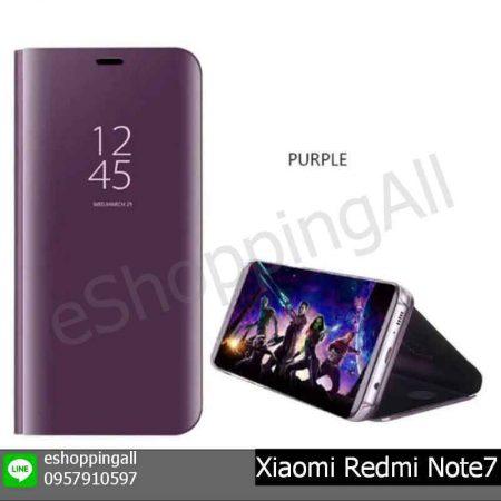 MXI-015A203 Xiaomi Redmi Note 7 เคสมือถือเสี่ยวมี่ฝาพับกระจกเงา