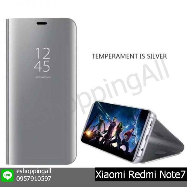 MXI-015A204 Xiaomi Redmi Note 7 เคสมือถือเสี่ยวมี่ฝาพับกระจกเงา