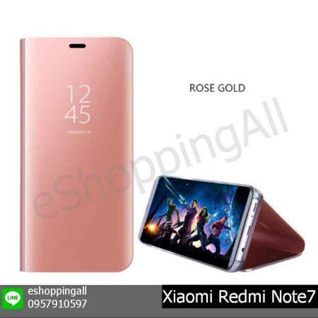 MXI-015A205 Xiaomi Redmi Note 7 เคสมือถือเสี่ยวมี่ฝาพับกระจกเงา